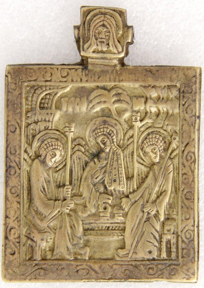 Old Testament Trinity Bronze Russian Icon, 18th Century