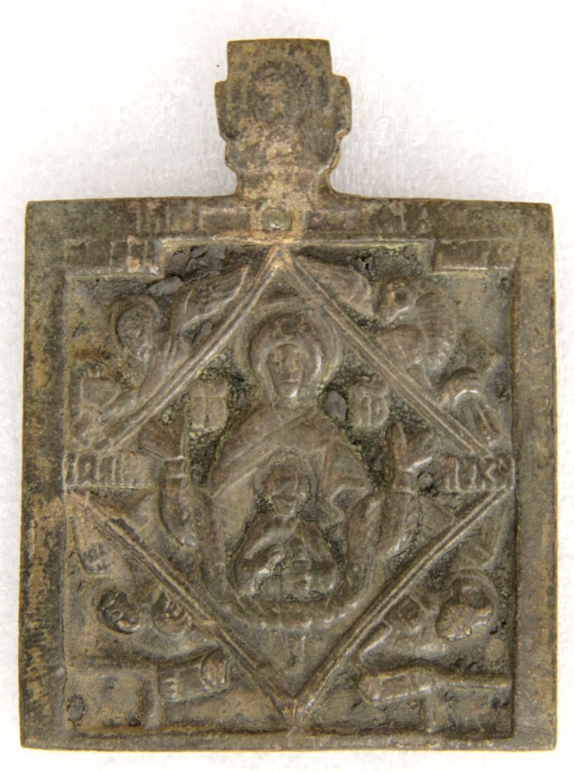 Our Lady of Sign Bronze Russian Icon, 18th Century