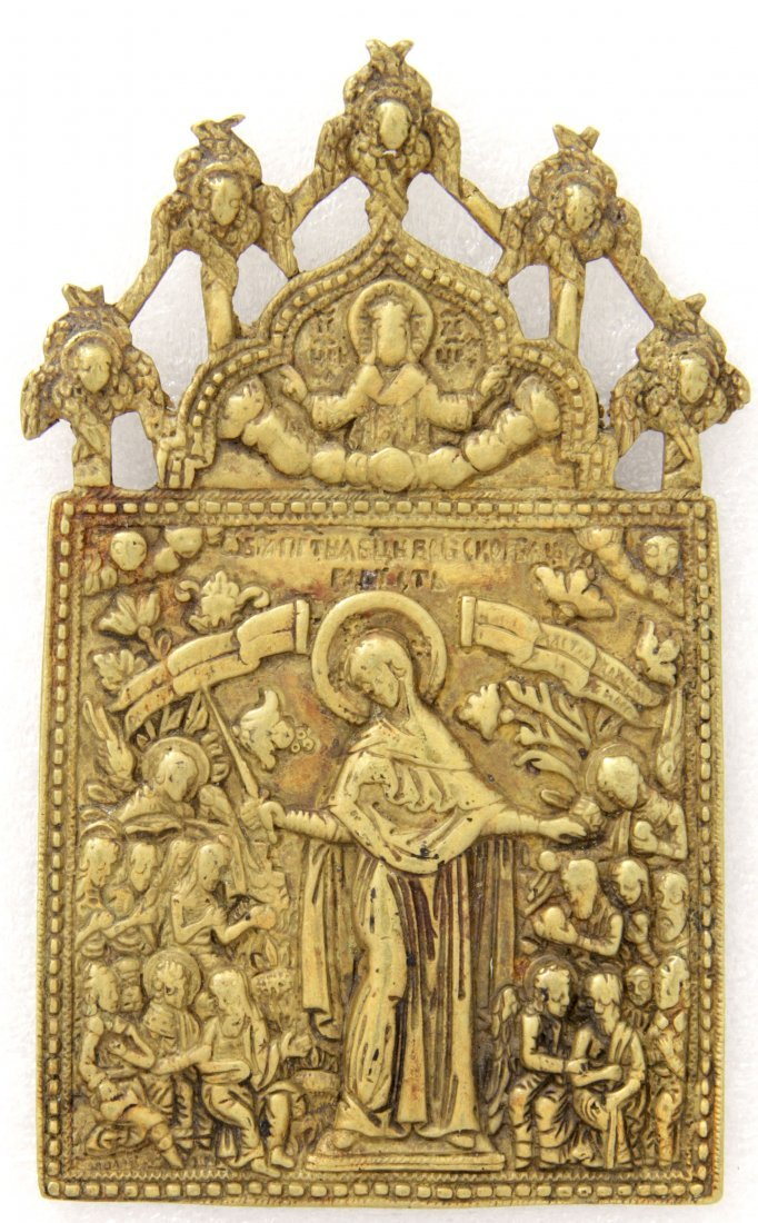 Our Lady of Joy to Sufferers with Cherubims Bronze Icon