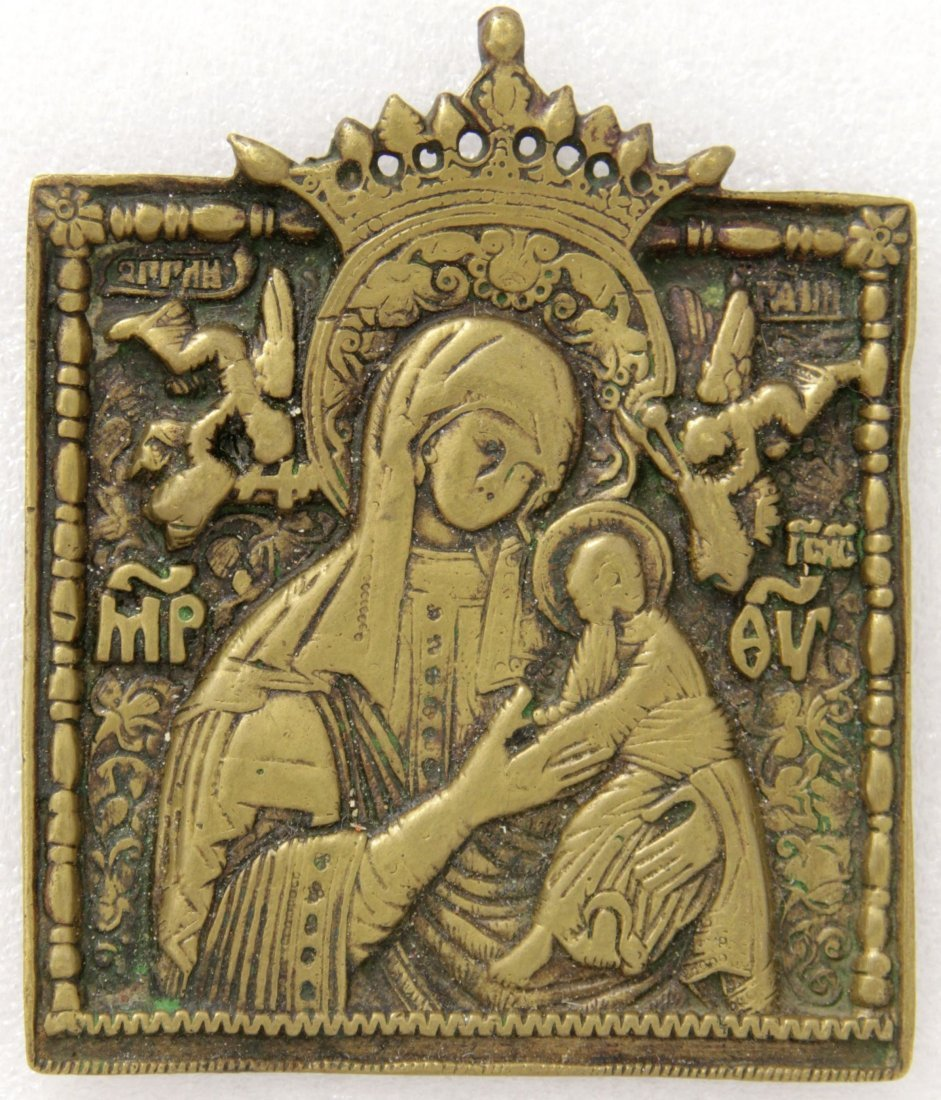 Our Lady of Passion Bronze Russian Icon, 18th Century