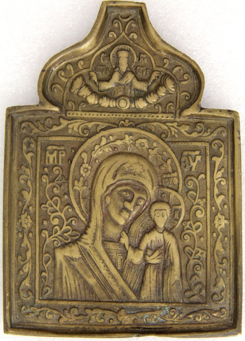 Our Lady of Kazan Bronze Russian Icon, 19th Century