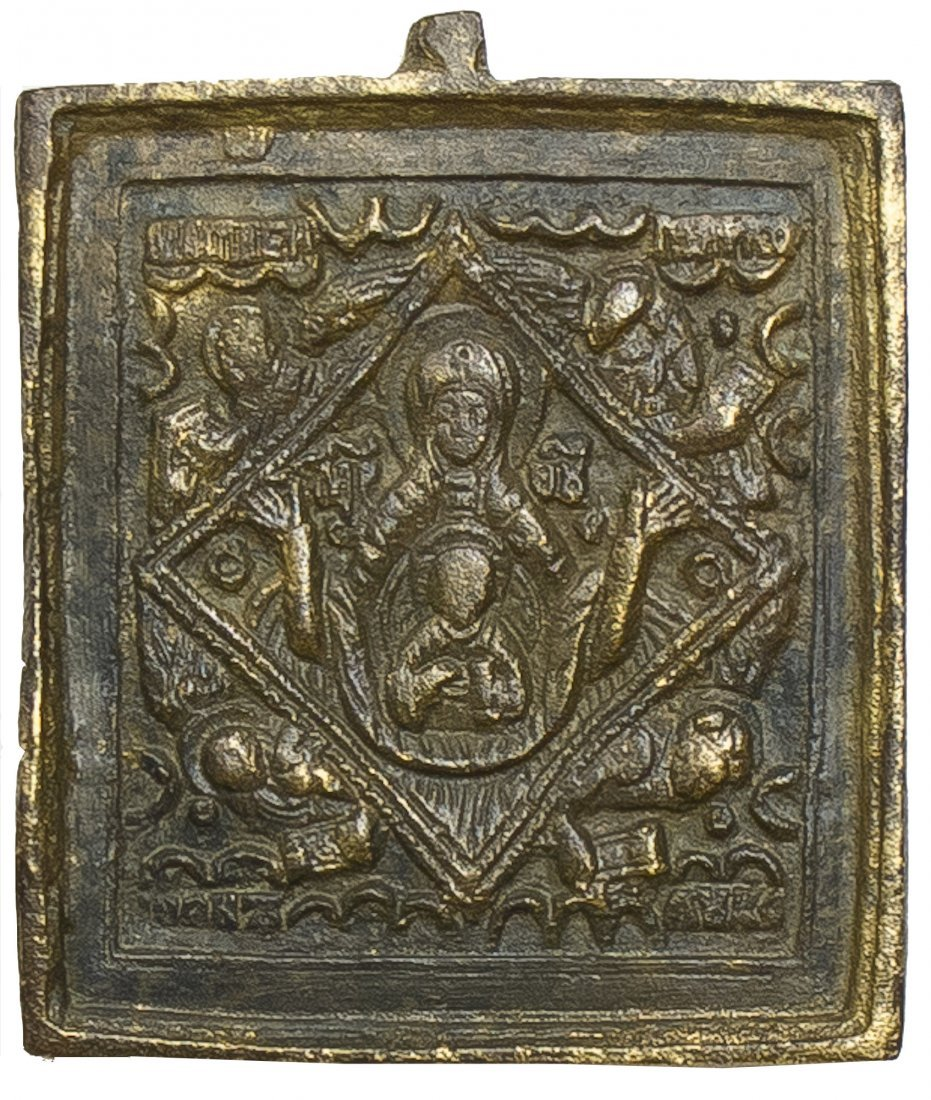 Sign, Mother of God Bronze Russian Icon, 19th Century