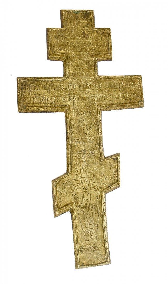 Russian Bronze Icon Cross, 19th Century - 2