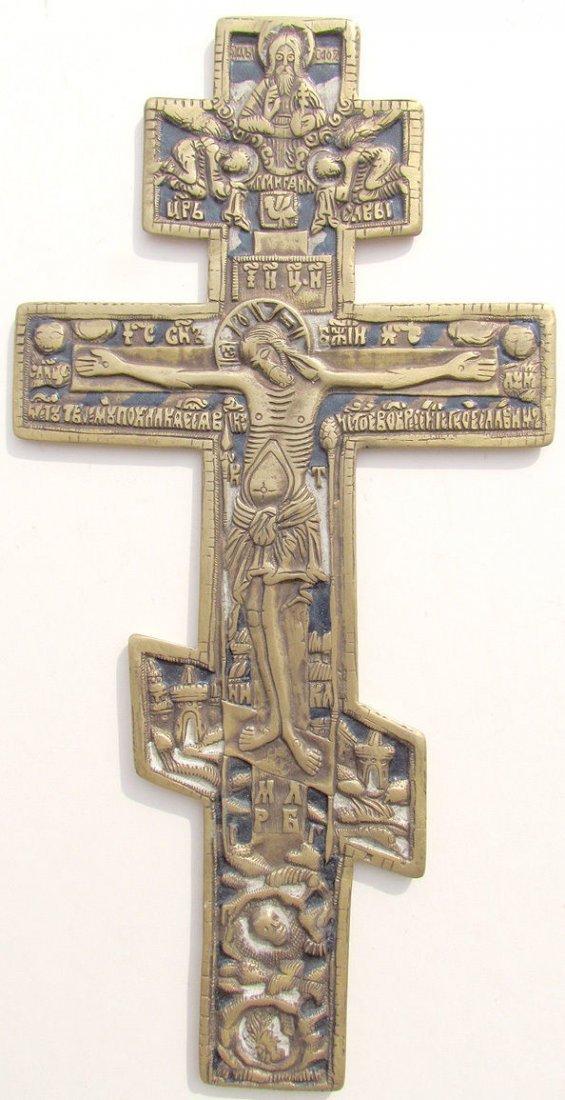 Russian Old Believers Bronze Enamel Icon Cross, 1800s