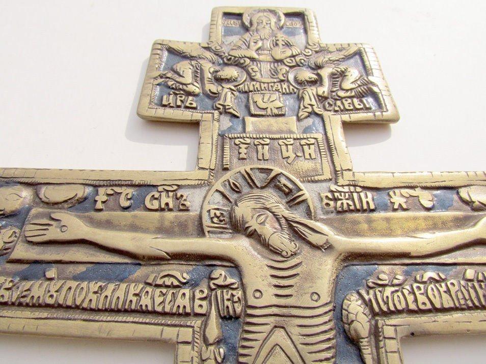 Russian Old Believers Bronze Enamel Icon Cross, 1800s - 2