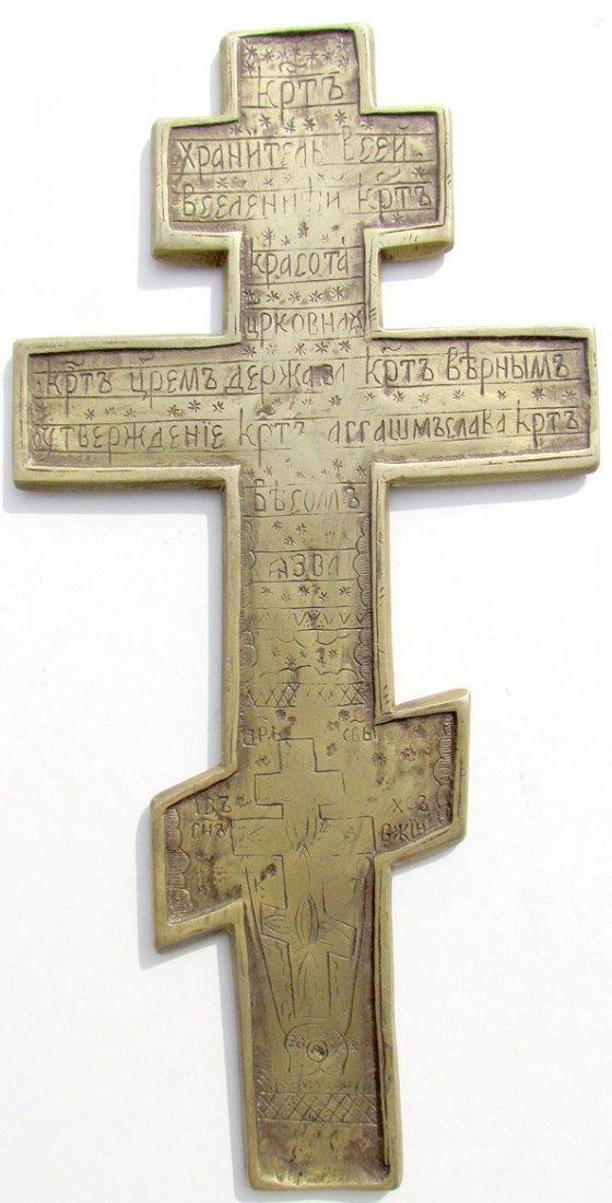 Russian Old Believers Bronze Enamel Icon Cross, 1800s - 3