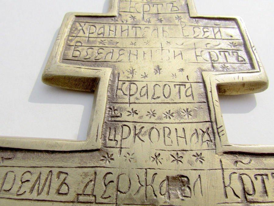 Russian Old Believers Bronze Enamel Icon Cross, 1800s - 4