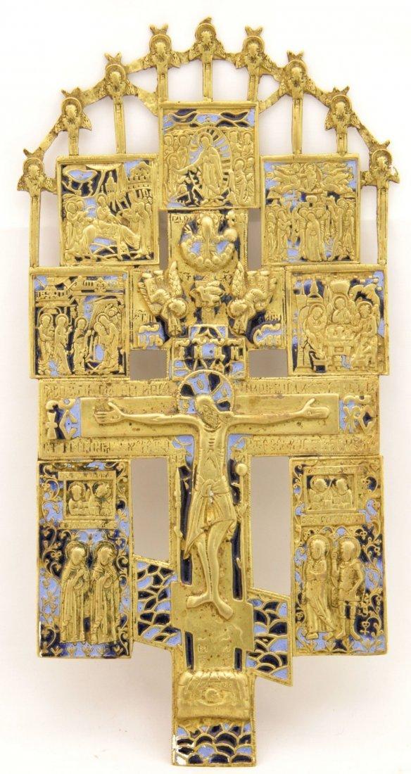 Russian Bronze Enamel Cross, Crucifixion & Feasts, 1800