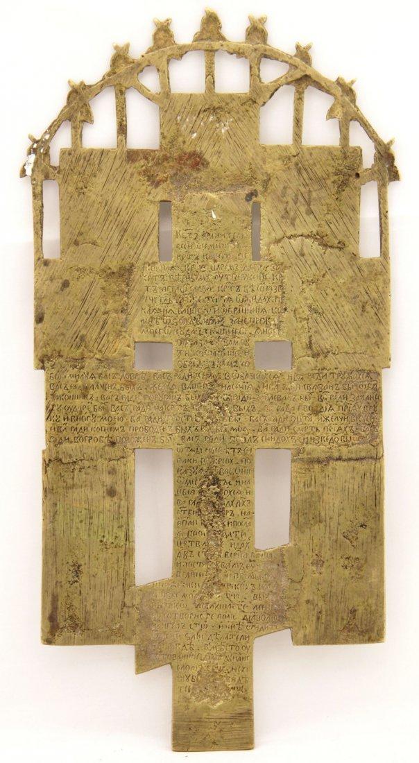 Russian Bronze Enamel Cross, Crucifixion & Feasts, 1800 - 2