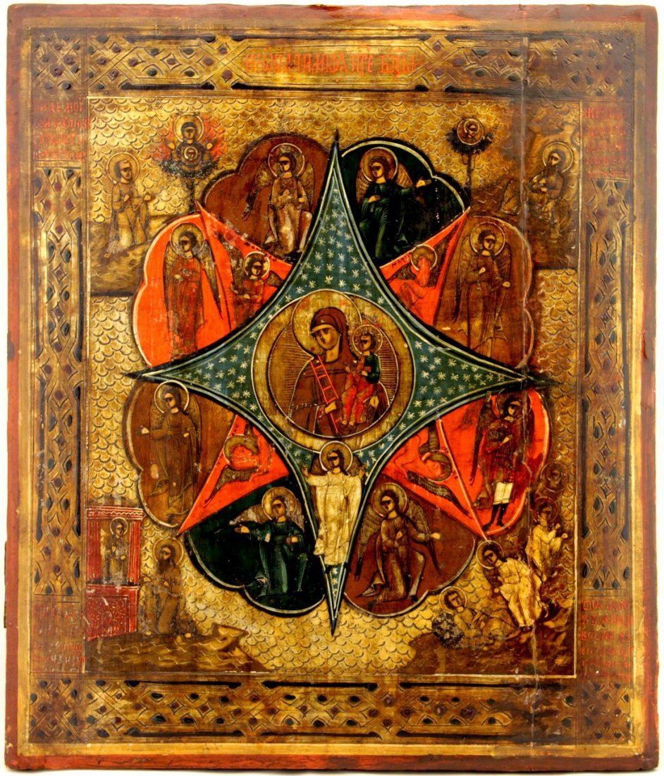 Our Lady of the Burning Bush Russian Icon, 19th Century