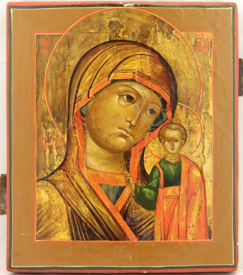 Our Lady Hodegetria of Kazan Russian Icon, 19th Cent