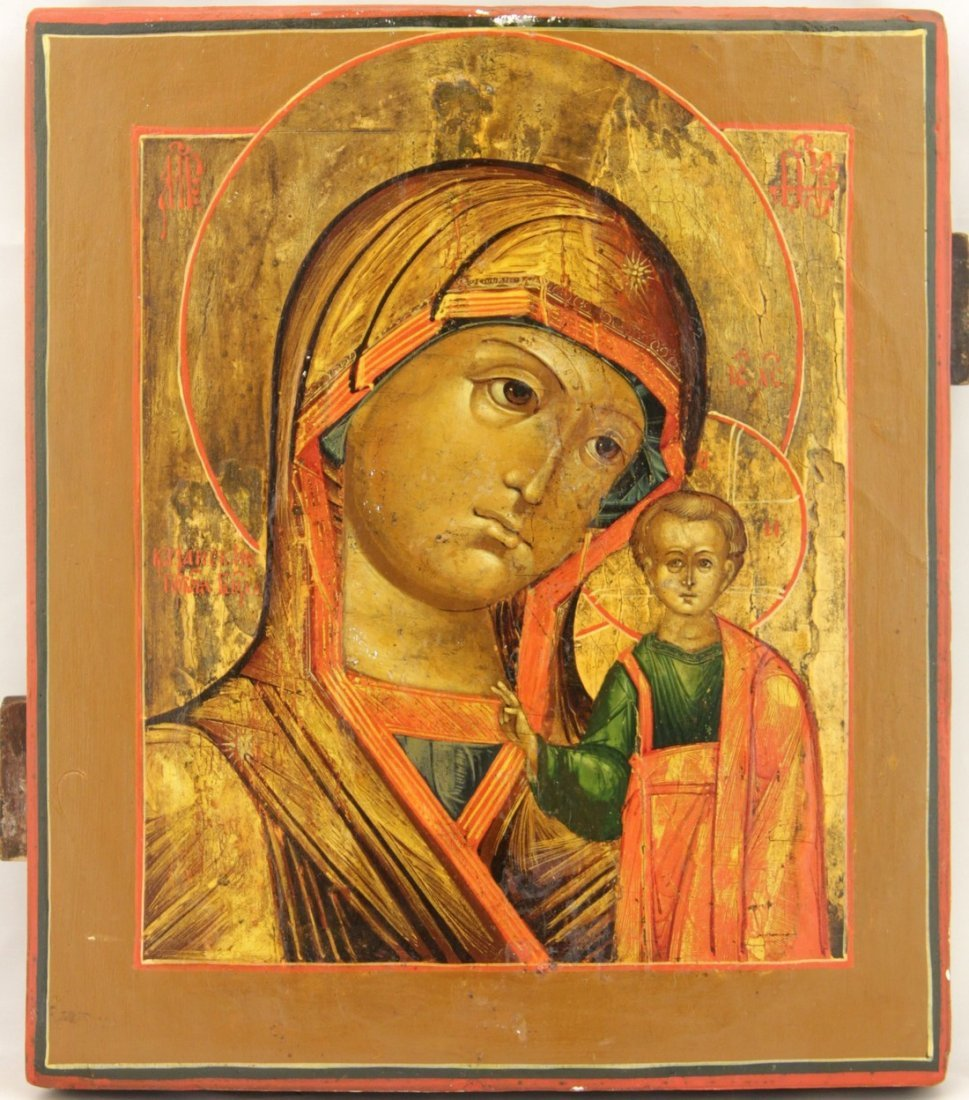 Our Lady Hodegetria of Kazan Russian Icon, 19th Cent