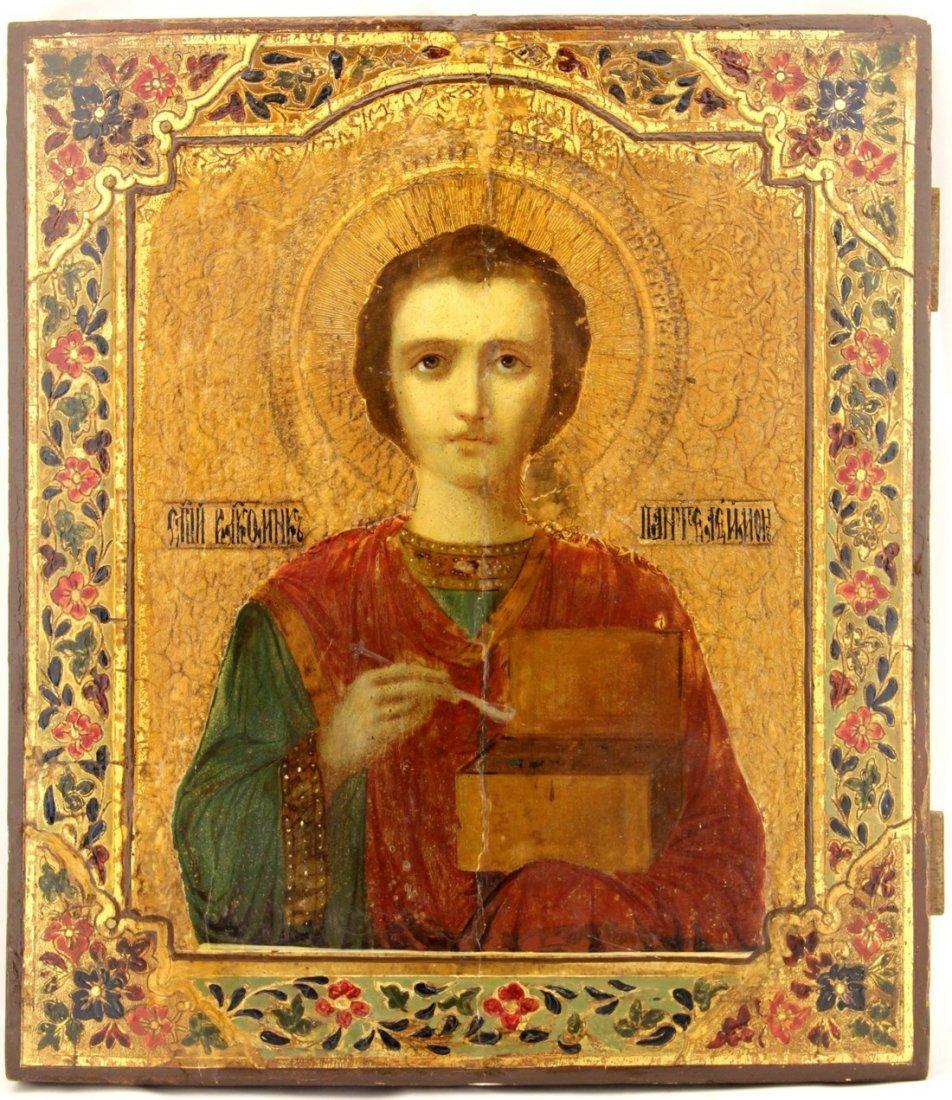 Saint Panteleimon Russian Medical Icon, 19th Century