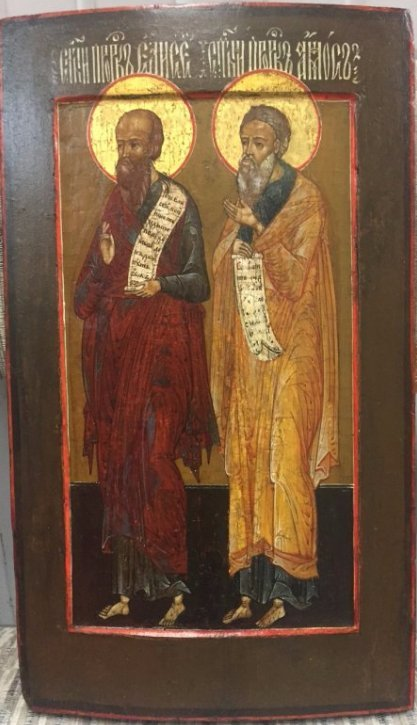 Two Prophets Gilt Gold Russian Icon, 19th Century