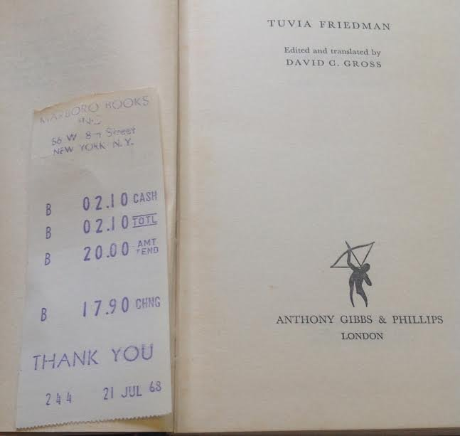 The Hunter: Tuvia Freidman Autobiography - 5