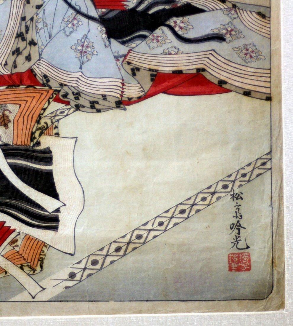 Adachi Ginko: Lady Murasaki Triptych, 1890 - 3