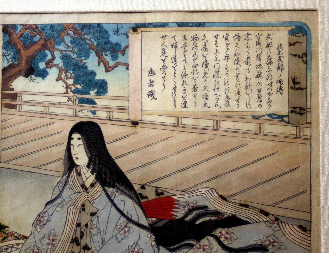 Adachi Ginko: Lady Murasaki Triptych, 1890 - 4