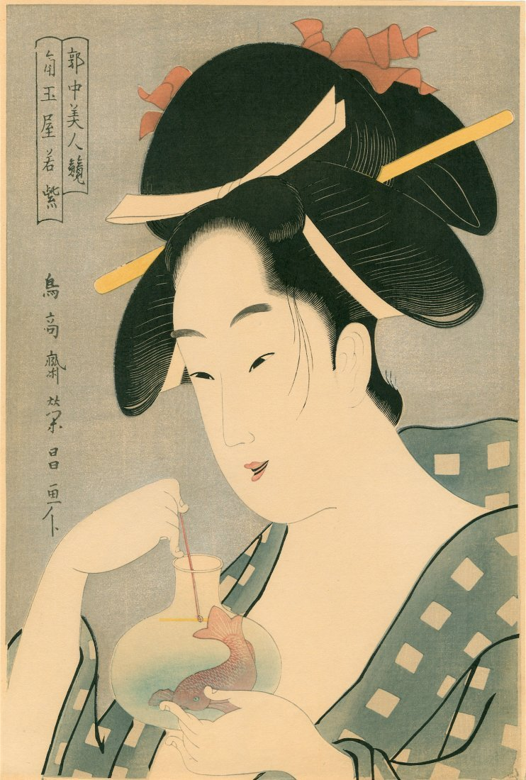 Chokosai Eisho: A Courtesan with a Goldfish