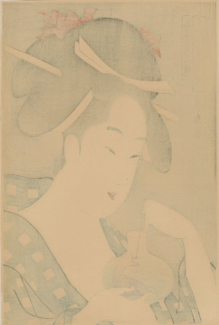 Chokosai Eisho: A Courtesan with a Goldfish - 3