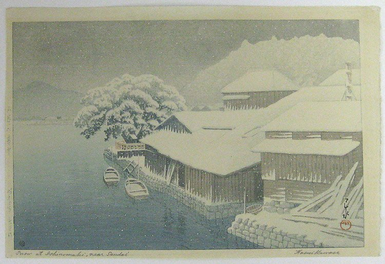Hasui Kawase: Ishinomaki in the Snow, 1935
