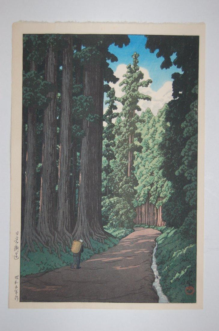 Hasui Kawase: Road to Nikko, 1930
