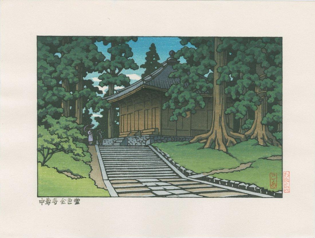 Hasui Kawase: The Path to Chusonji Temple