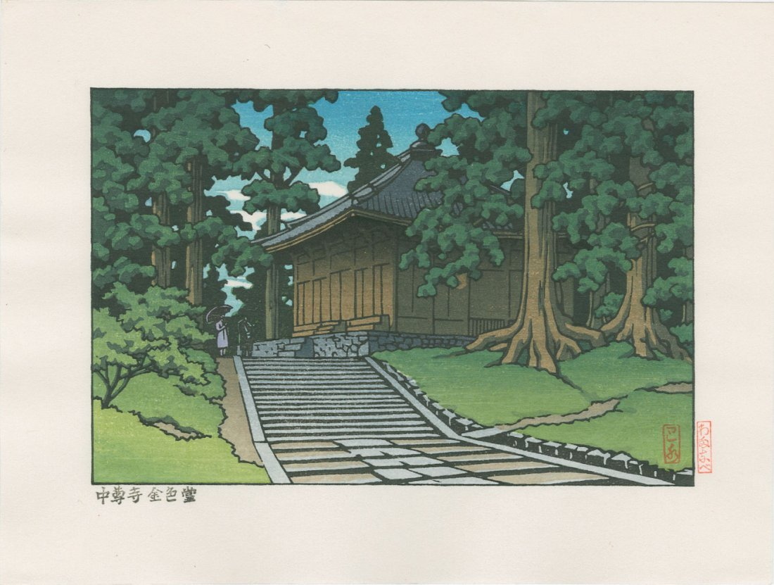 Hasui Kawase: The Path to Chusonji Temple