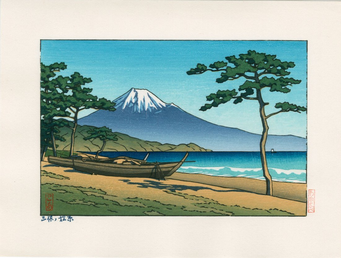 Hasui Kawase: The Pine Beach at Miho no Matsubara