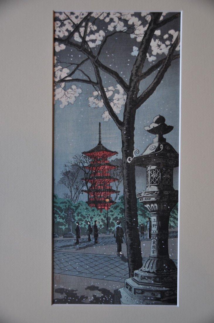 Hiroaki Takahashi: Ueno Park, 1922