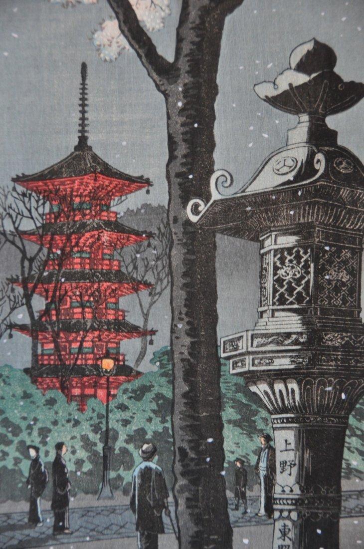 Hiroaki Takahashi: Ueno Park, 1922 - 2