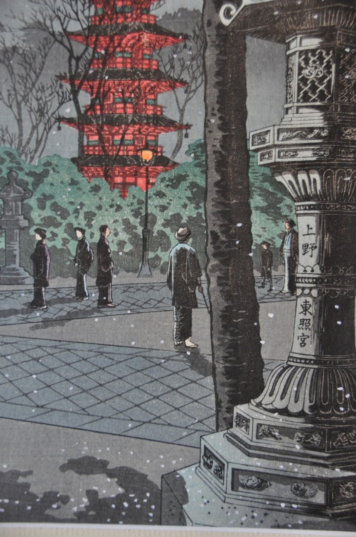 Hiroaki Takahashi: Ueno Park, 1922 - 4