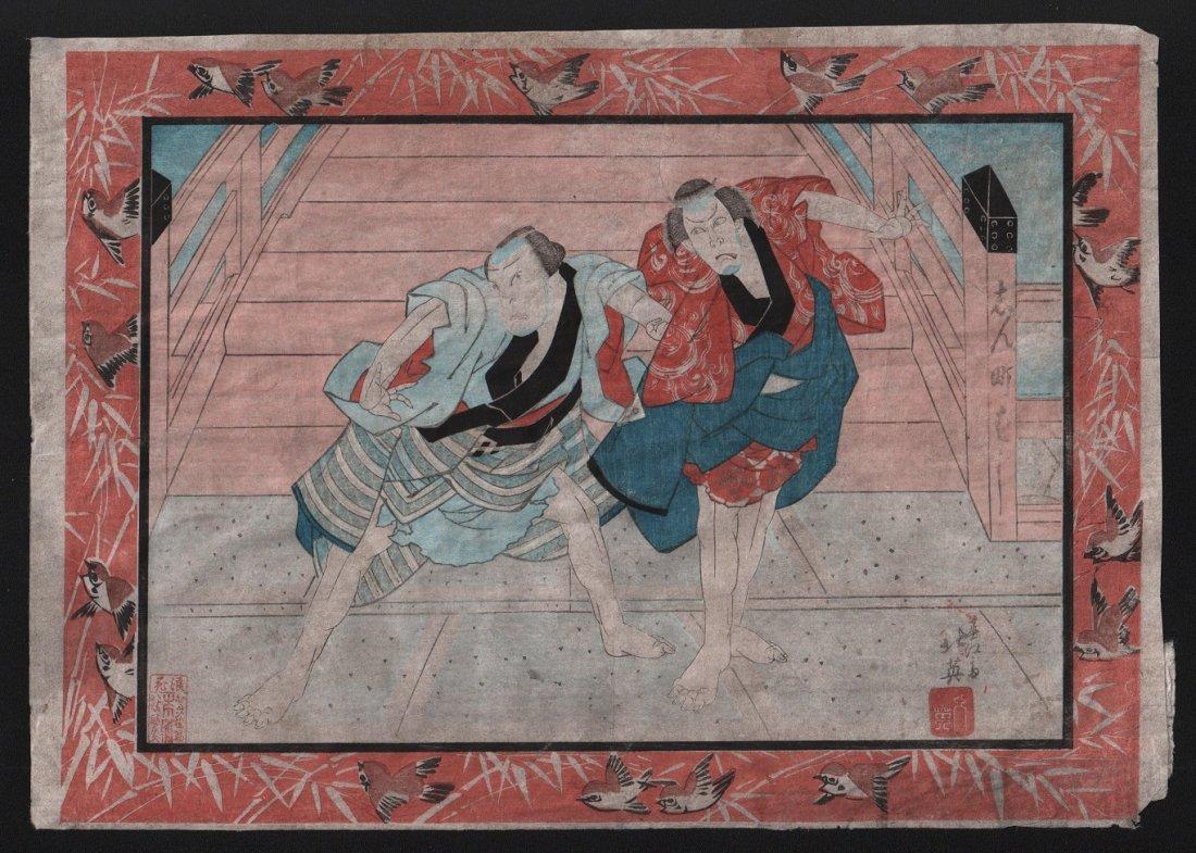 Hokuei: Kabuki Scene,1820