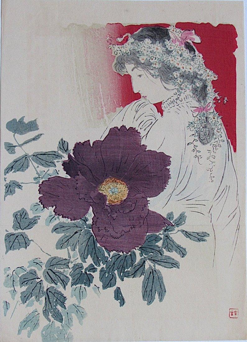 Kajita Hanko: Woman and Peony, 1900
