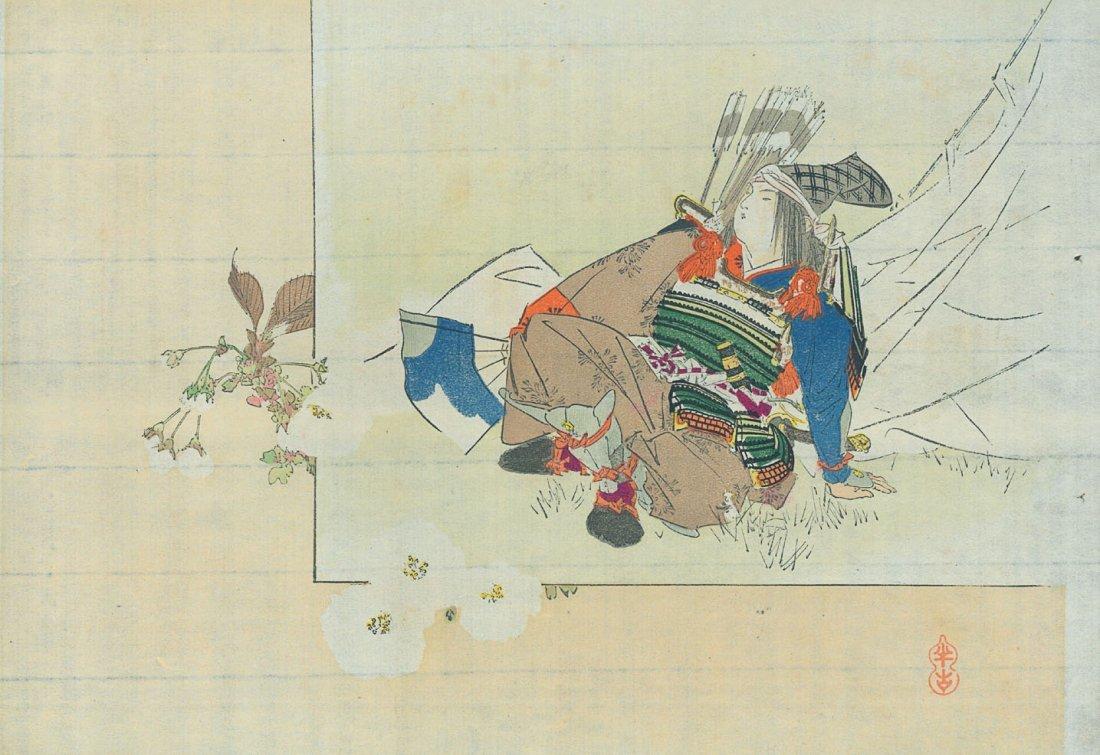 Kajita Hanko: Yoshitsune as a Young Warrior, 1901