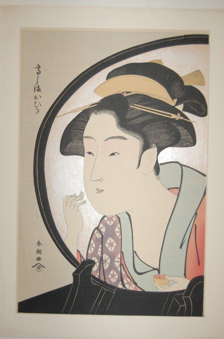 Katsukawa Shuncho: Courtesan Applying Make-Up, 1880's