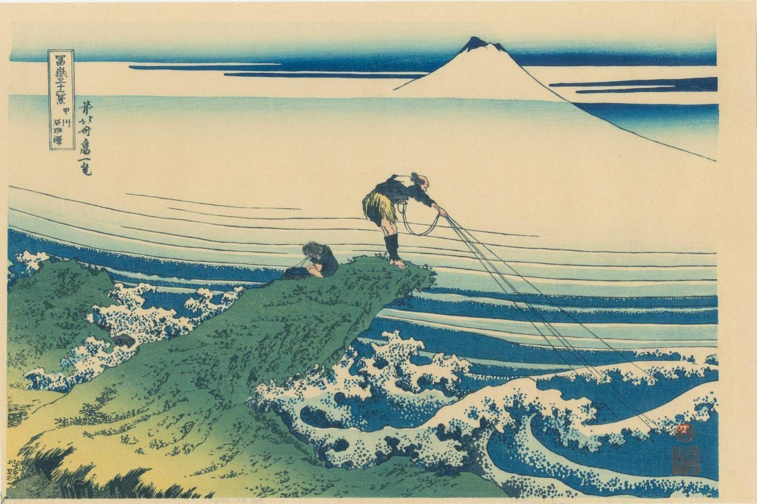 Katsushika Hokusai: Fisherman and Mt. Fuji