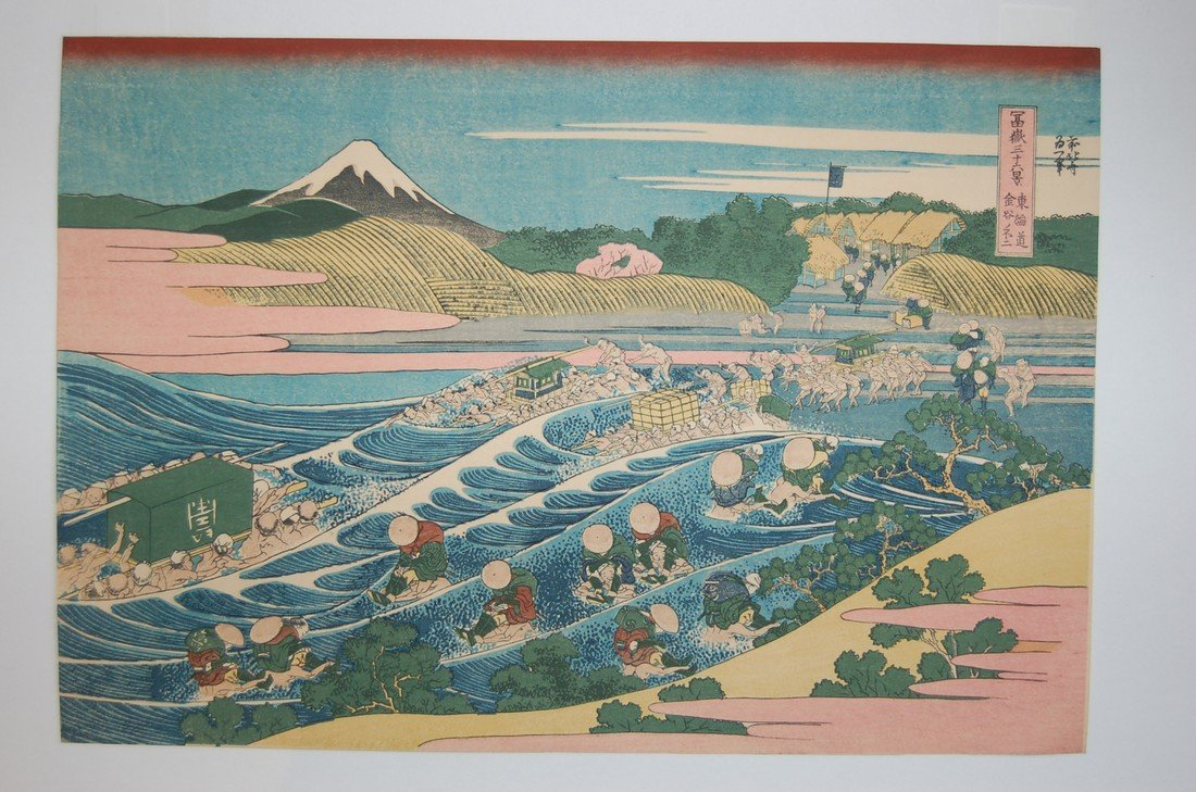 Katsushika Hokusai: Fuji Seen From Kanaya, 1900