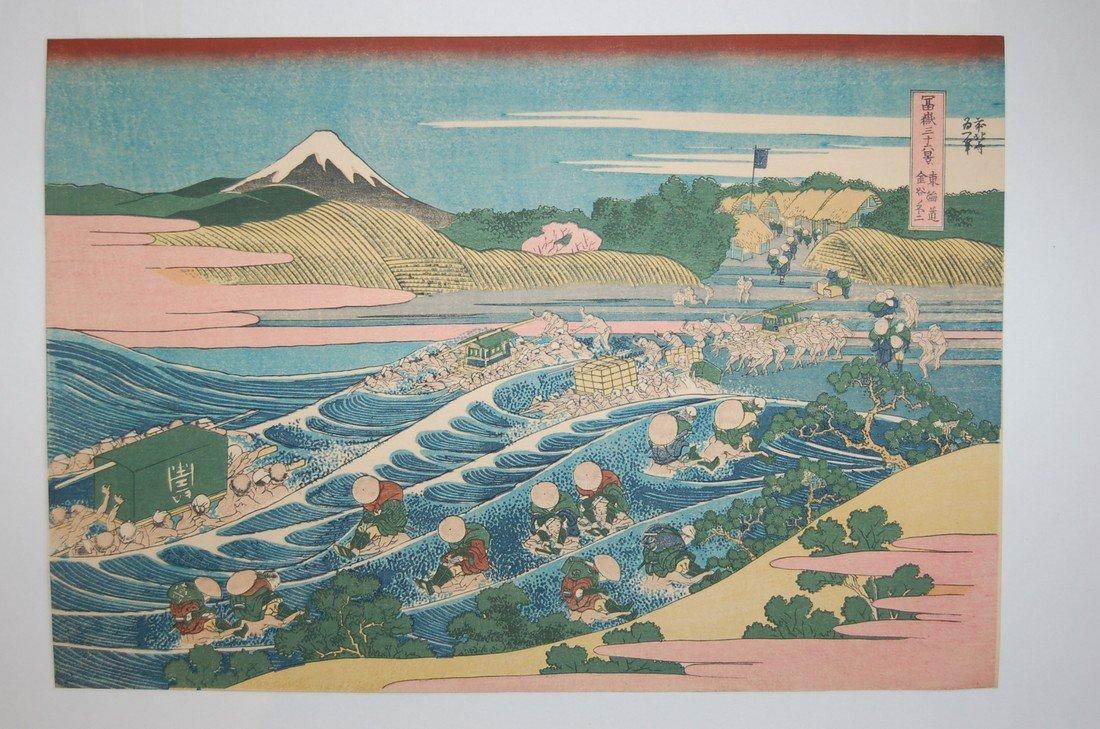 Katsushika Hokusai: Fuji Seen From Kanaya, 1900 - 2