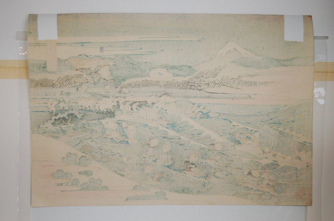 Katsushika Hokusai: Fuji Seen From Kanaya, 1900 - 3