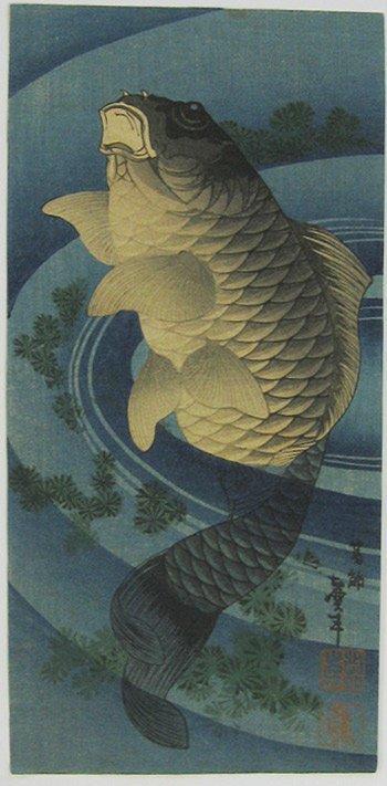 Katsushika Hokusai: The Carp, 1920