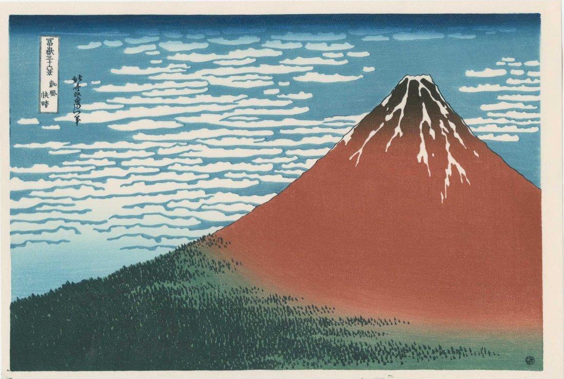 Katsushika Hokusai: The Red Fuji on a Clear Day