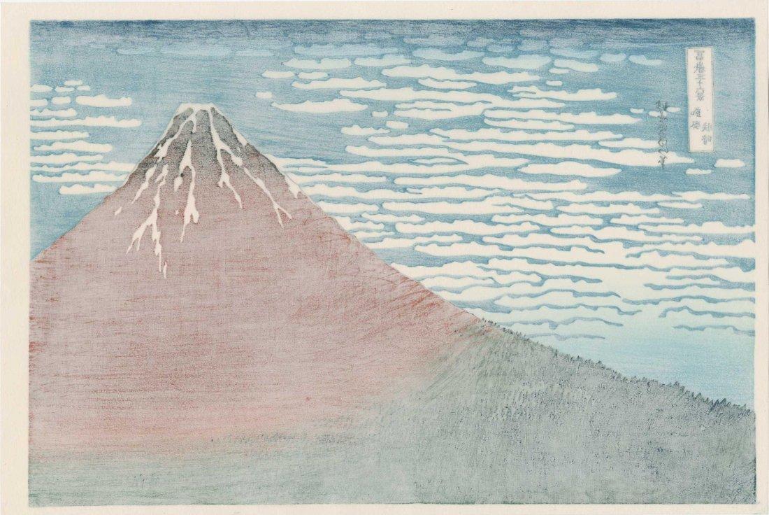 Katsushika Hokusai: The Red Fuji on a Clear Day - 2