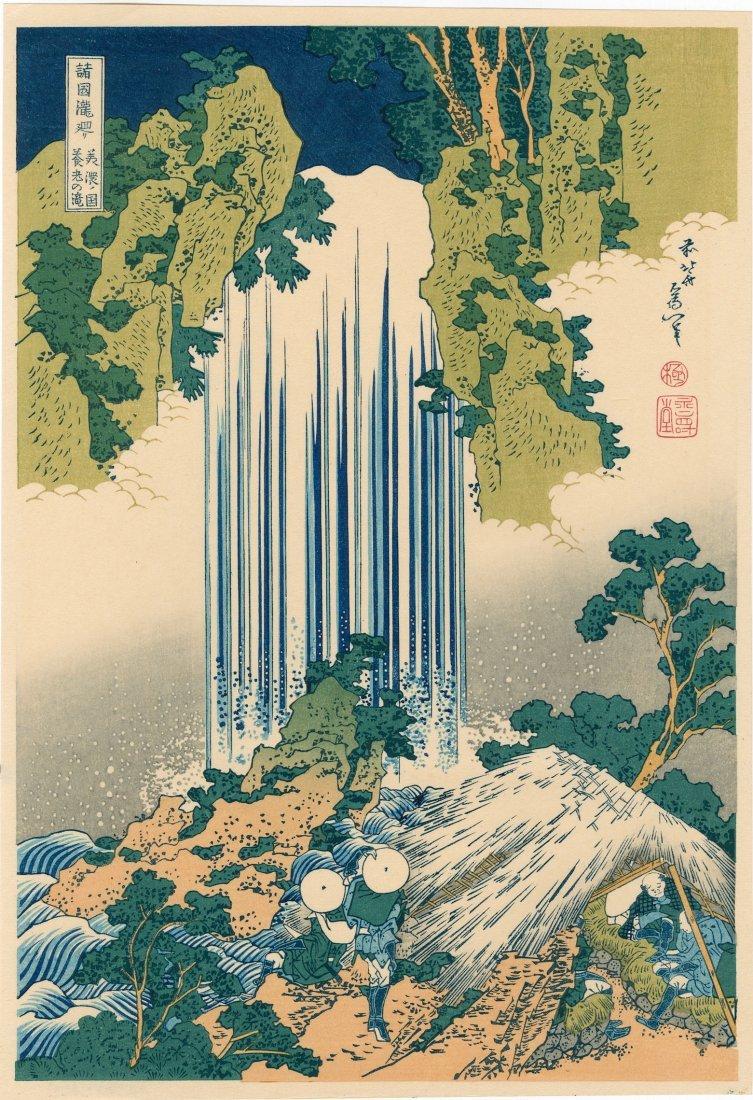 Katsushika Hokusai: Yoro Waterfall in Mino Province