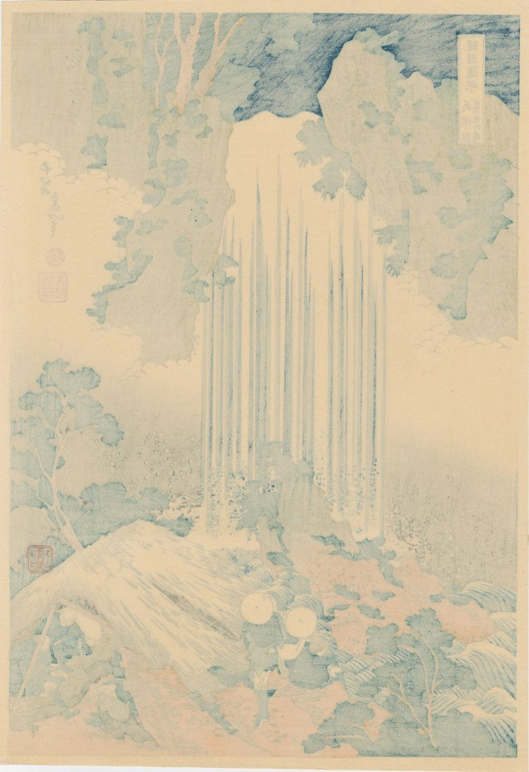 Katsushika Hokusai: Yoro Waterfall in Mino Province - 2