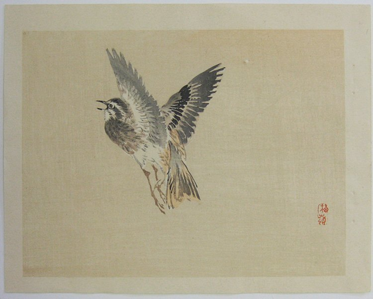 Kono Bairei: Bird in Flight, 1885