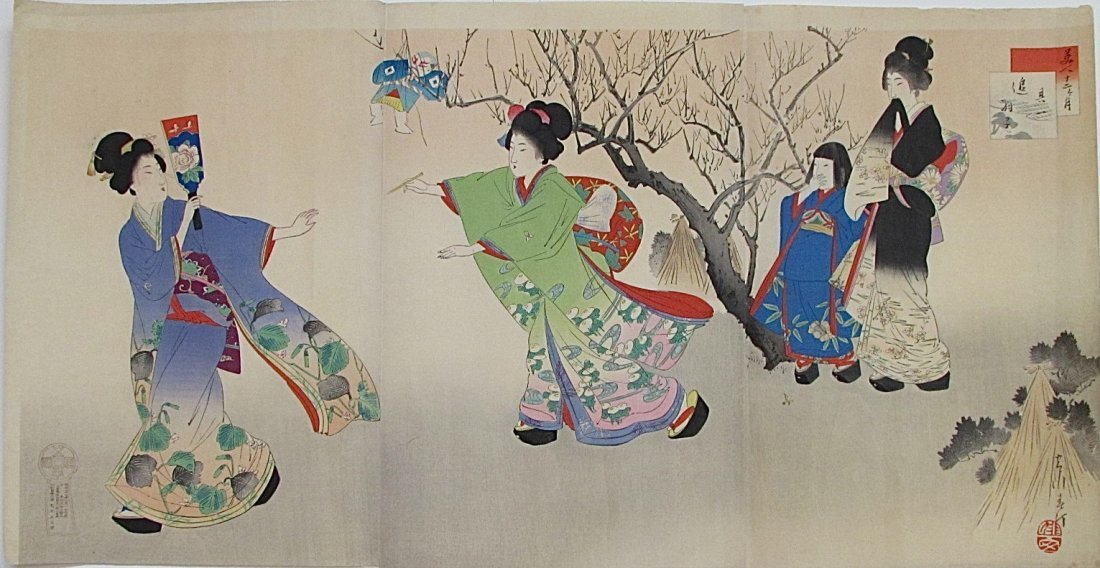 Miyagawa Shuntei: January, Ladies Playing Oihane, 1898