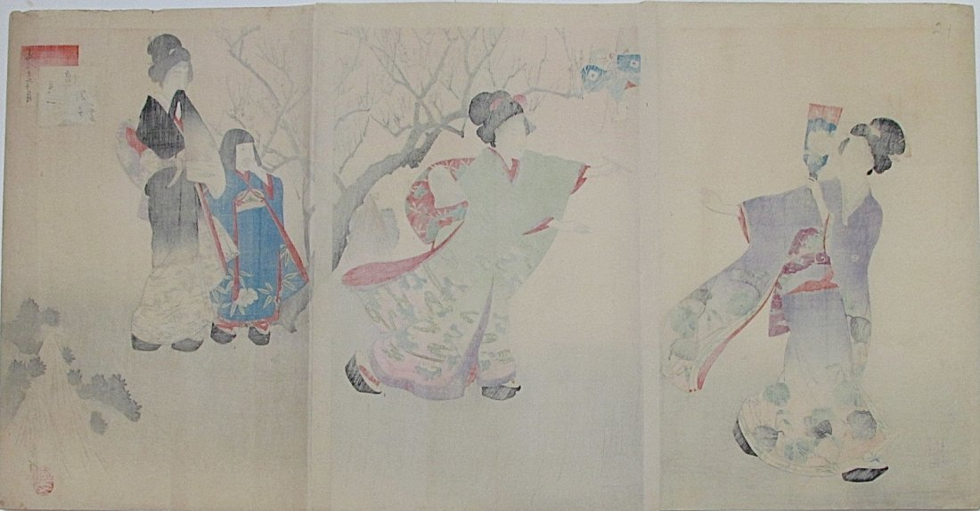 Miyagawa Shuntei: January, Ladies Playing Oihane, 1898 - 2