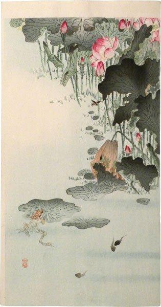Ohara Koson: Frog and Tadpoles with Lotus, 1926