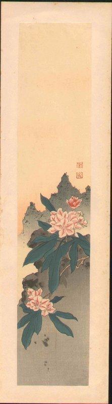 Shoda Koho: Flowers, 1910