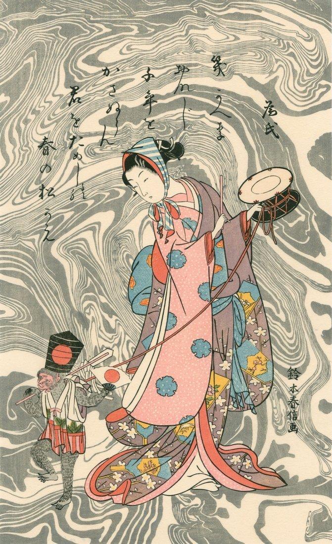Suzuki Harunobu: The Performing Monkey